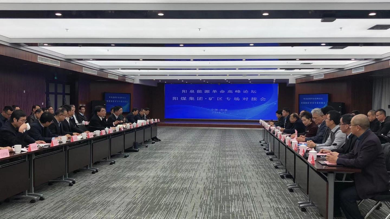 중국 국영석탄회사 'CHINA Navally ' 경영진과 투자상담회 진행(19.11.19) - 오딘 전략고문 첸원사, 대표이사, 기술발명인 이미지